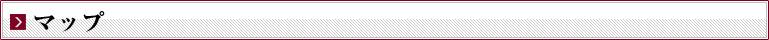 相続相談 相続税 公認会計士 さいたま市 埼玉県 あい会計事務所 マップ