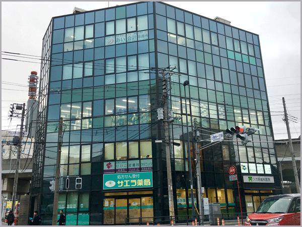 相続相談 相続税 公認会計士 さいたま市 埼玉県 あい会計事務所 事務所外観写真